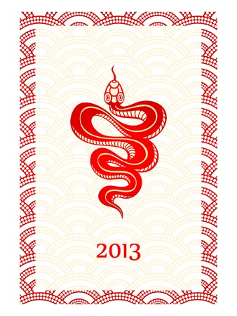 nengajo: Japanese Nengajo New Year card with snake, Zodiac symbol 2013