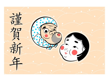 Japanese Nengajo New Year card with okame and hyottoko masks Vector