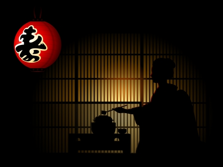 maiko: Geisha silhouette doing tea ceremony and paper lantern Illustration