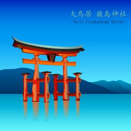 japanese temple: Famous floating Torii gate at Itsukushima shrine