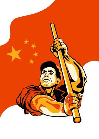 Propaganda Poster mit Arbeitnehmer für China flag Illustration
