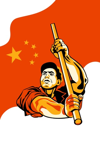 Propaganda poster with worker holding China flag Stock Vector - 18961781
