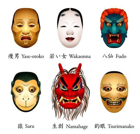 noh: Japanese masks - yase-otoko, wakaonna, fudo, monkey, namahage, tsurimanako