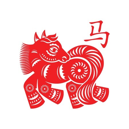 Horse papercut of 2014 Snake Lunar year symbol Vector