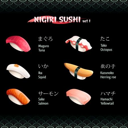 nigiri: Nigiri sushi I