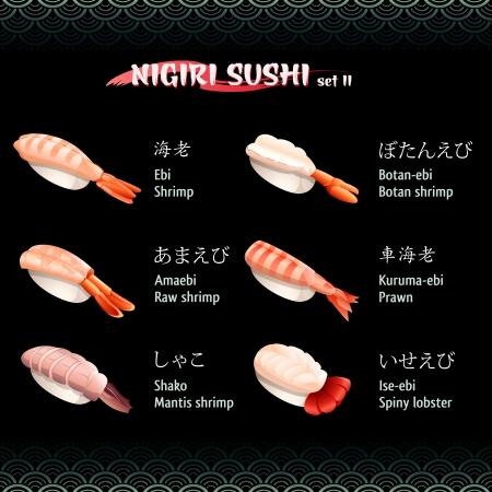 nigiri: Nigiri sushi with differnt types of shrimps, prawn and lobster