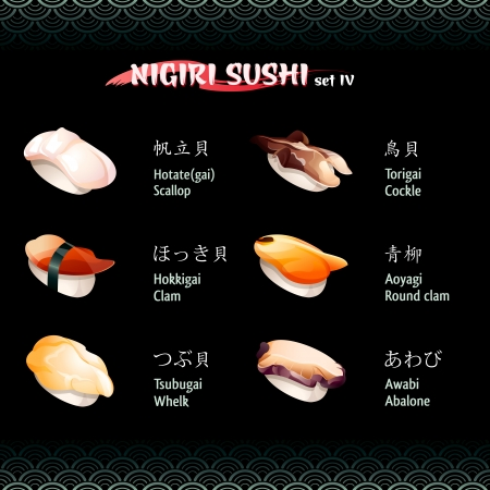 palourde: Nigiri sushi avec p�toncles, palourdes, bulots, l'ormeau et la saponaire
