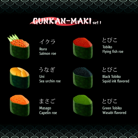 Gunkan-maki (warship roll) sushi with different kinds of roe Vector
