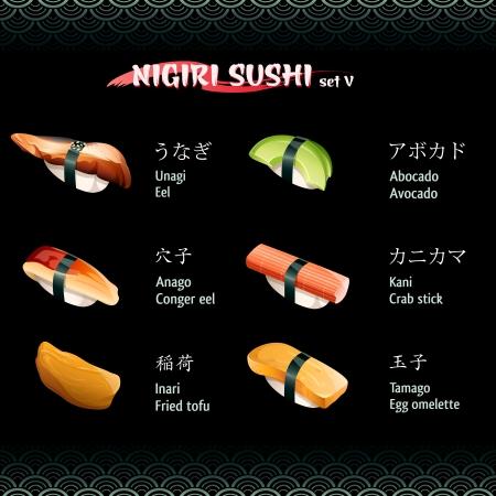 fritto: Nigiri sushi con anguilla, avocado, granchio bastone, tofu fritto e uova Vettoriali