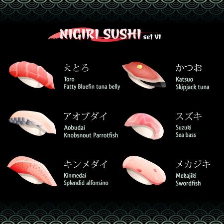 sea bass: Nigiri sushi with tuna, sea bass, alfonsino, swordfish and parrotfish Illustration