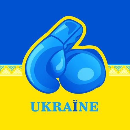guantes boxeo: Guantes de boxeo m�s de la bandera nacional de Ucrania