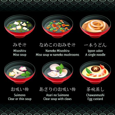 mushroom soup: Typical japanese soup for sushi restaurant menu