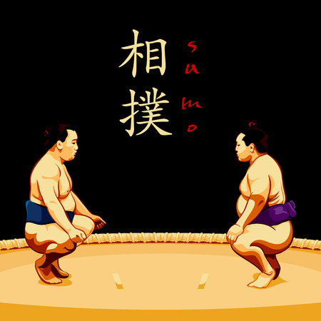 Two sumo wrestlers ready to fight Иллюстрация