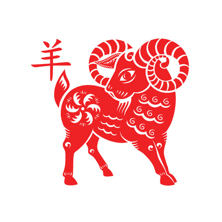 Goat papercut of 2015 Lunar year symbol