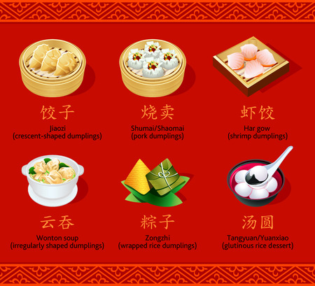 Chinese steamed, dessert and soup dumpling icons Stock Illustratie