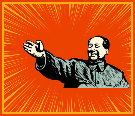 Mao showing the bright path to China future Vector