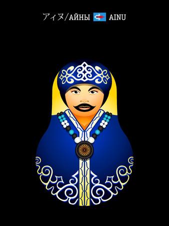matryoshkas: Referencias del mundo: Ainu muchacha nativa con un tatuaje de labios