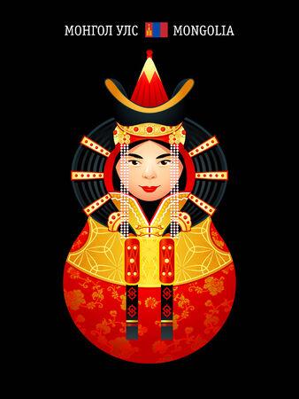 matryoshkas: Referencias del mundo: el vestido de boda de Mongolia