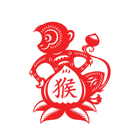 Money papercut of 2016 Lunar year symbol with name in Chinese 矢量图像