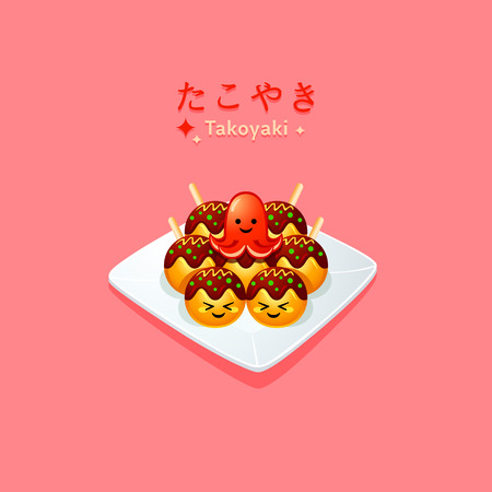 Cute japanese octopus balls takoyaki with name in Japanese and English