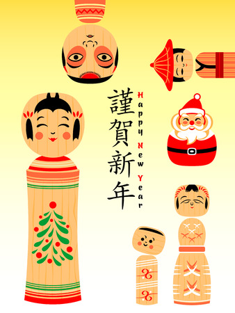 Japanese Nengajo New Year card with Kokeshi dolls