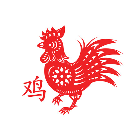 red heeler: Rooster Lunar year papercut symbol with name in Chinese Illustration