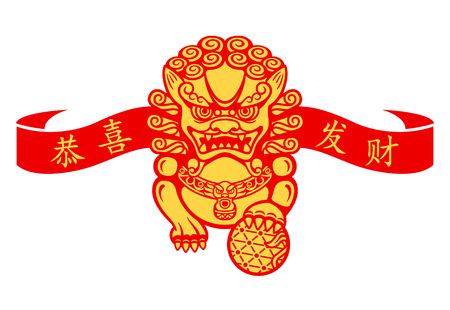 Chinese foo dog or Shi shi with New Year banner Illustration