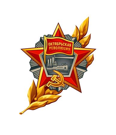 Great October Revolution order over peaceful olive branch