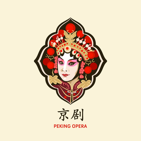 Simbolo retrò cinese dell'opera di Pechino con un esecutore di bellezza.