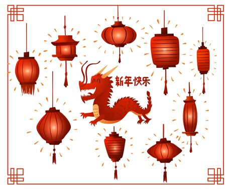 Chinese lunar new year festival poster template or  decorative elements collection. Vector Illustration