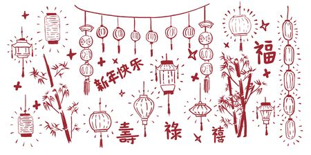 Chinese lunar new year festival decorative elements or  background. Vector