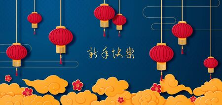 Chinese lunar new year festival poster template holiday background in traditional paper layered style.