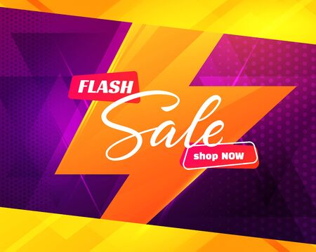 Neon colors style super sale background in trendy modern style. Vector eps10. Иллюстрация