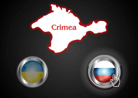 crimea: Conceptual view of the situation in Crimea.  Illustration