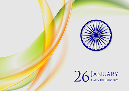 Abstract bright smooth waves background. Colors of India. Republic Day 26 January vector design Illustration