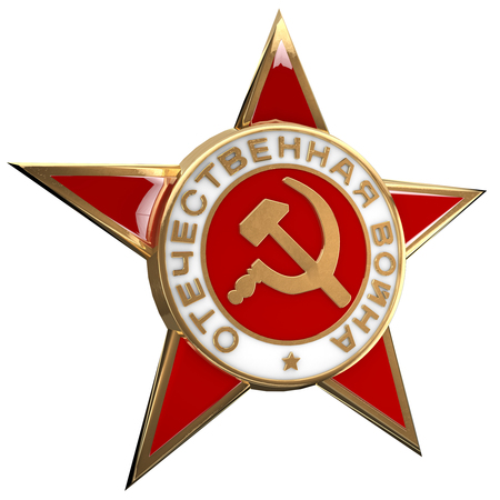 ninth: Holiday - 9 may. Victory day. Anniversary of Victory in Great Patriotic War. Order of the Patriotic War. 3D illustration
