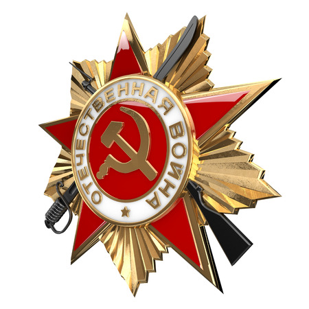 Holiday - 9 may. Victory day. Anniversary of Victory in Great Patriotic War. Order of the Patriotic War. 3D illustration