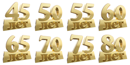 sixty: Set of golden digits on a gold ingot for the anniversary. Translation from Russian - Years. 3d illustration Stock Photo