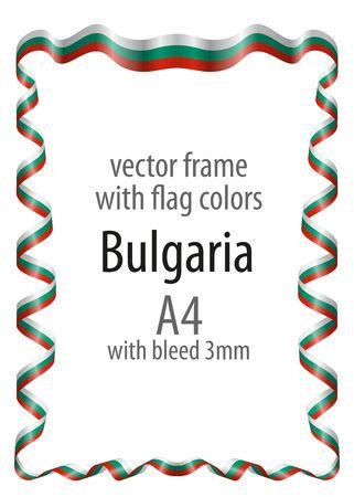 フレームと紋章付き外衣が付いているボーダーのブルガリアの国旗の色とリボン
