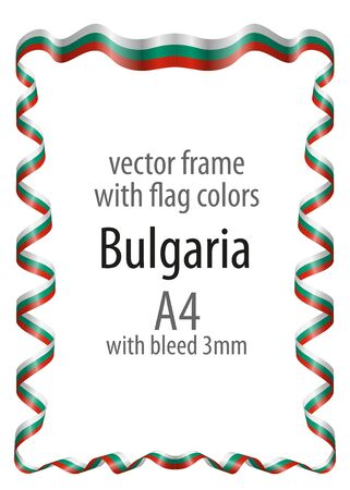 Frame and border  with the coat of arms and ribbon with the colors of the Bulgaria flag 일러스트