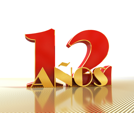 Golden number twelve (number 12) and the word years against the backdrop of the prospect of gold lines. Translated from the Spanish - years. 3D illustration
