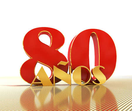 Golden number eighty (number 80) and the word years against the backdrop of the prospect of gold lines. Translated from the Spanish - years. 3D illustration