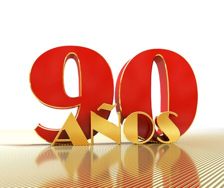 Golden number ninety (number 90) and the word years against the backdrop of the prospect of gold lines. Translated from the Spanish - years. 3D illustration
