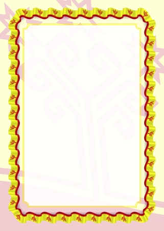Frame and border of ribbon with Chuvashia flag, template elements for your certificate and diploma. Vector. Ilustração