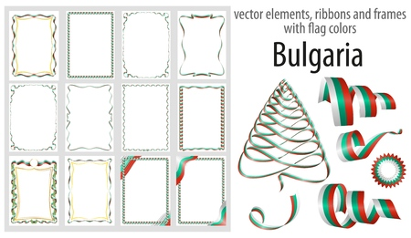 vector elements, ribbons and frames with flag colors Bulgaria, template for your certificate and diploma.