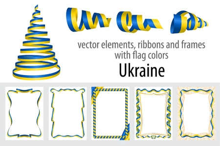 vector elements, ribbons and frames with flag colors Ukraine, template for your certificate and diploma.