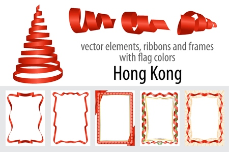 vector elements, ribbons and frames with flag colors Hong Kong, template for your certificate and diploma.