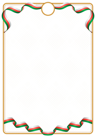 Frame and border of ribbon with the colors of the Madagascar flag, template elements for your certificate and diploma Ilustração Vetorial