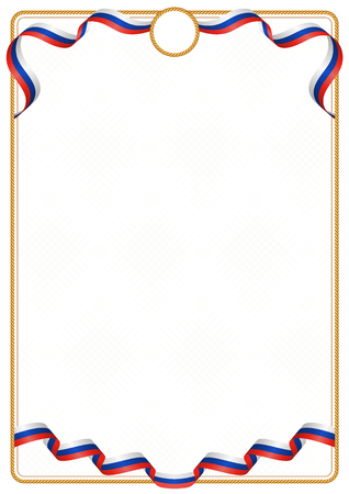 Frame and border of ribbon with the colors of the Slovenia flag, template elements for your certificate and diploma