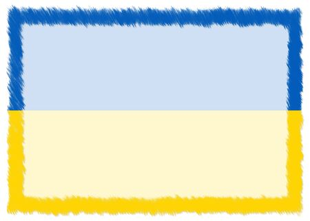 Border made with Ukraine national flag. Brush stroke frame. Template elements for your certificate and diploma. Horizontal orientation.